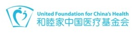 UNITED FOUNDATION FOR CHINA'S HEALTH (UFCH)