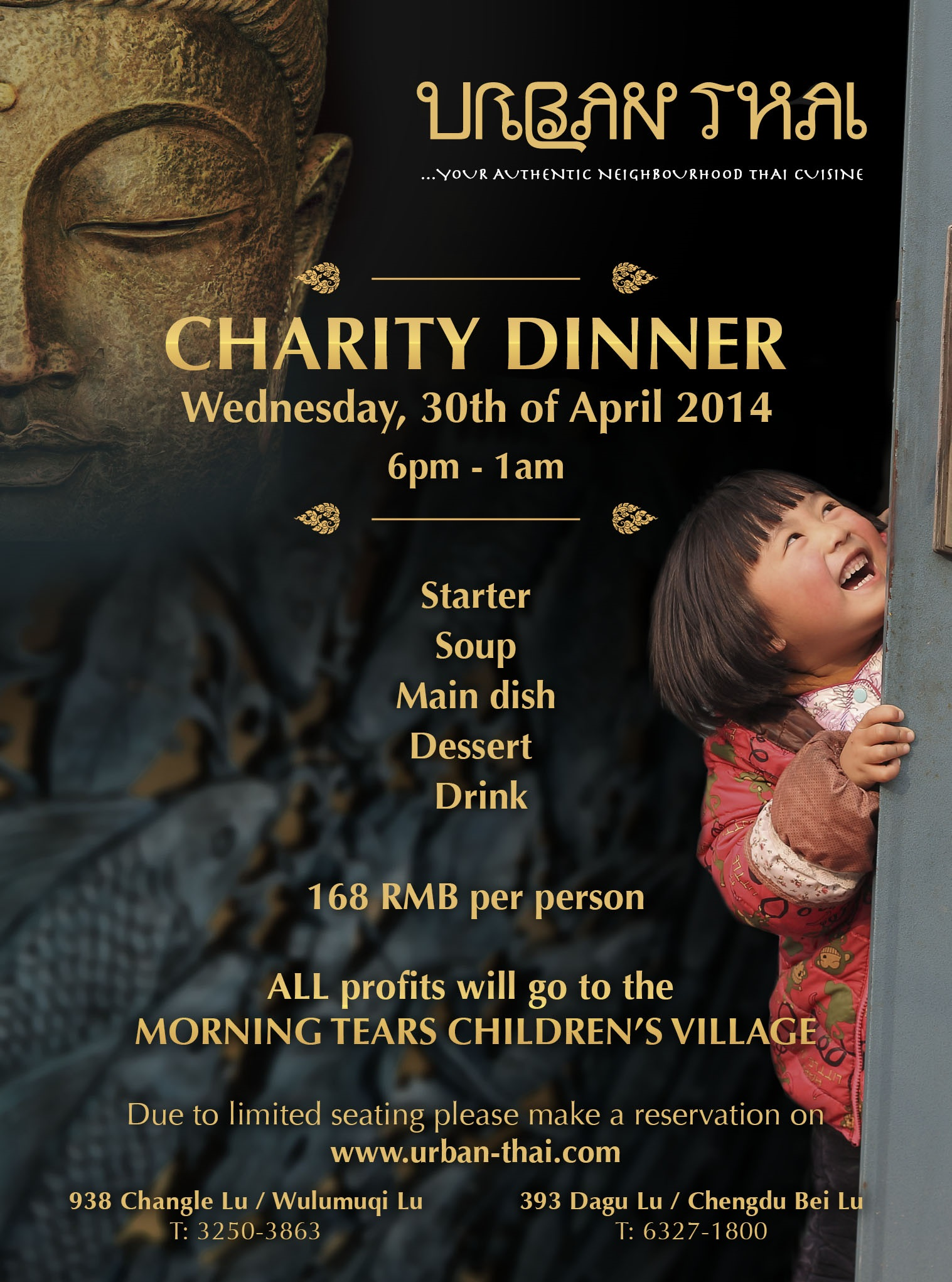 Urban Thai Charity Dinner